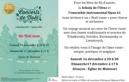 Alpes mancelles activités présente : Concert de Noël 2017 à Montsort le 2017-12-16 20:30:00