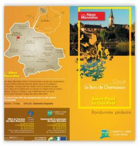Le Bois de Chemasson - Saint-Paul-le-Gaultier